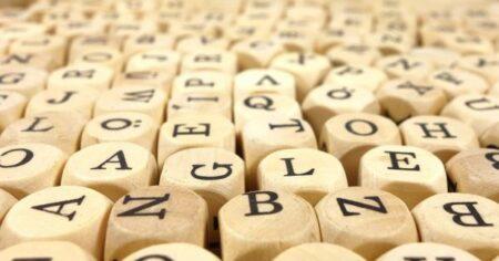 Juegos para que el niño aprenda a separar palabras